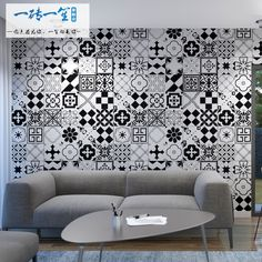 [USD 5.69] Black and white mixed flower brick Nordic kitchen wall brick simple bathroom non-slip floor tiles flower tile 300x300 - Wholesale from China online shopping | Buy asian products online from the best shoping agent - ChinaHao.com Non Slip Floor Tiles, Non Slip Flooring, Tile Floor, Nordic Kitchen, New Kitchen, Minimalist Toilets, Cafe Interiors, Kitchen Wall Tiles, Simple Bathroom