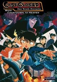 Case Closed Movie 5: Countdown to Heaven DVD (Hyb) #RightStuf2013