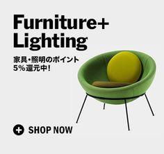 インテリア家具・雑貨の通販 MoMA STORE | ギフト・誕生日プレゼントに最適なグッドデザイン