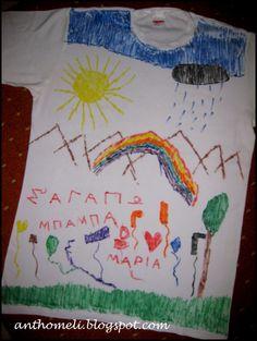 paint a T-shirt anthomeli.blogspot.com: Μπλούζες ζωγραφισμένες από τα παιδιά για δώρα στα αγαπημένα τους πρόσωπα