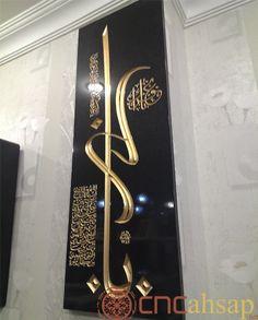 Cnc Kesim Dekoratif Siyah Duvar Aksesuar   Cnc Cut Decorative Black Wall Accessory
