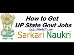 UP State Government Jobs 2016-17, UPSSSC Vacancy 2016-2017