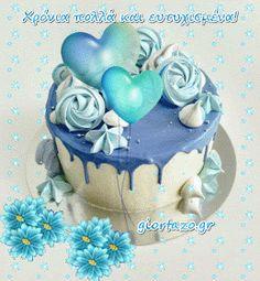 giortazo.gr: Κάρτες Κινούμενες Με Ευχές Γενεθλίων Happy 2nd Birthday, Happy Birthday Messages, Birthday Cake, Name Day, Food To Make, Birthdays, Desserts, Blog, Recipes