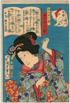 二代国貞 KunisadaⅡ 『金華七変化の内 半之丞の妻 後の十六夜』