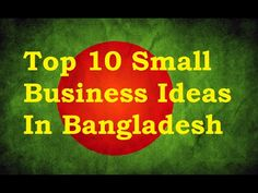 Small Business Ideas in Bangladesh - http://insideminnesotatoday.com/small-business-ideas-in-bangladesh/