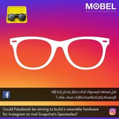 After following these steps simply delete yahoo mail from iphone could facebook build a wearable hardware for instagram to rival snapchats spectacles ccuart Gallery