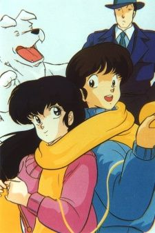 Maison Ikkoku Genre: ROMANCE Comment: A real must see.