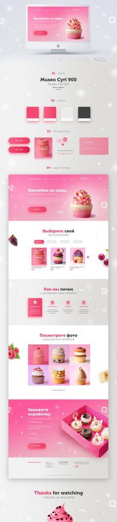 Landing page for selling cupcakes.--Посадочная страница для продажи капкейков.