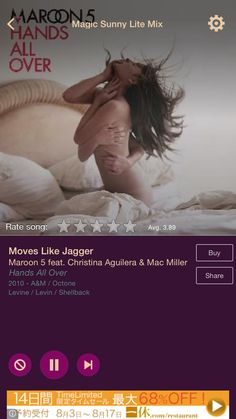 Moves Like Jagger by Maroon 5 feat. Christina Aguilera & Mac Miller on AccuRadio