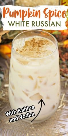 Winter Drinks, Holiday Drinks, Summer Drinks, Cocktail Drinks, Cocktail Recipes, Thanksgiving Alcoholic Drinks, Fall Cocktails, Party Drinks, Fall Mixed Drinks