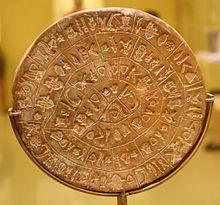 disque de Phaïstos