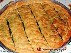 Μελιτζανόπιτα της μαμάς #sintagespareas Greek Recipes, Veggie Recipes, Cooking Recipes, Veggie Food, Food Network Recipes, Food Processor Recipes, Greek Pita, Greek Dinners, Greek Appetizers