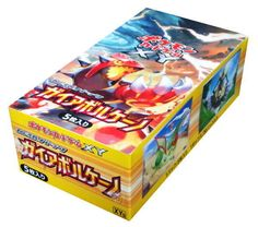 Pokemon Card Game XY ☀ Gaia Volcano Booster 20 Pack BOX from Japan NEW