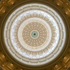 Texas State Capitol in Austin, TX