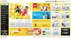 シンポウテニスリゾート様/公式WEBサイト http://www.simpo-tc.co.jp/