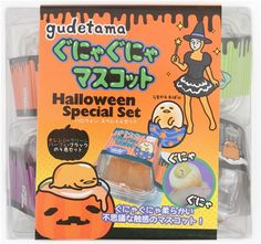 kawaii Gudetama Halloween 4pcs egg squishy set 1