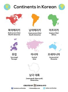 Study and learn basic Korean words with us in a fun way using graphics and comics. Also learn about Korean culture and places to visit. Korean Words Learning, Korean Language Learning, Spanish Language, French Language, Learning Spanish, Italian Language, German Language, Learn Basic Korean, How To Speak Korean