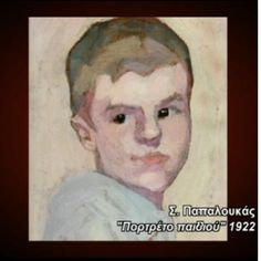Portrait of a boy, 1922 Spyros Papaloukas Art Database, Painters, Greek, Portrait, Boys, Baby Boys, Greek Language, Men Portrait, Sons