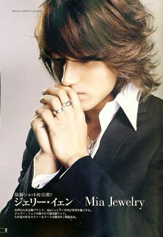 Jerry Yan Accidental Love, Jerry Yan, F4 Meteor Garden, Asian Actors, New Love, Popular Culture, Taiwan, Are You The One, My Idol