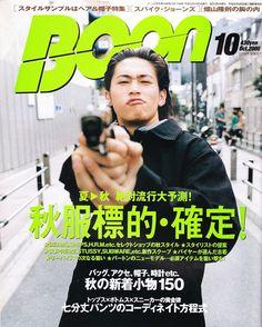 Boon ブーン 2000.10 - 雑誌 -【garitto】
