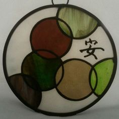 Stained Glass Suncatcher - 'Circle of Life: Tranquility' by Smash Glassworks