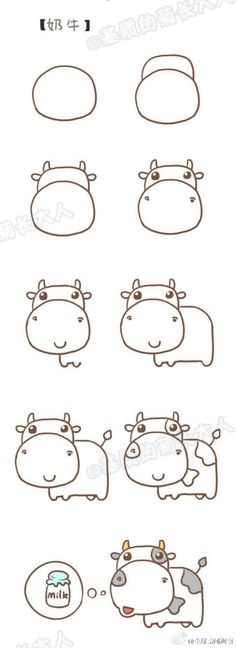 Drawing step by step: learning to draw a cow / drawing step by step: learning . - Joyeux - Drawing step by step: learning to draw a cow / drawing step by step: learning … – Hairstyle 201 - Kawaii Drawings, Doodle Drawings, Doodle Art, Funny Easy Drawings, Cute Easy Animal Drawings, Simple Cute Drawings, Easy Love Drawings, Pencil Drawings, Kid Drawings