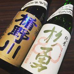 【酒田居酒屋wark🐫】 | 山形県の旬でおいしい情報【んめちゃネット】