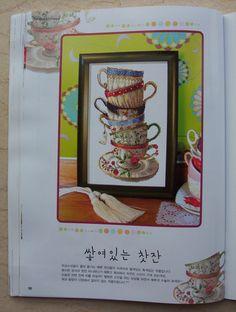 teacups 1