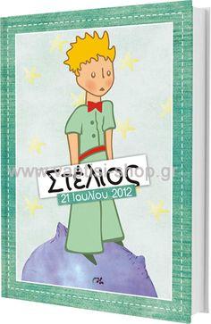 Βιβλίο ευχών - Μικρός Πρίγκιπας Comics, Paper, Books, Libros, Book, Cartoons, Book Illustrations, Comic, Comics And Cartoons