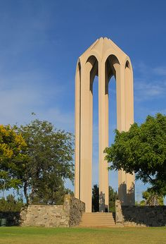 Armenian Genocide Martyrs Monument, Montebello California (HDR)