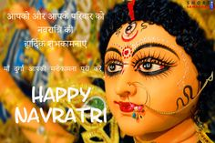 Discover recipes, home ideas, style inspiration and other ideas to try. Navratri Wishes Images, Happy Navratri Wishes, Happy Navratri Images, Maa Durga Photo, Maa Durga Image, Durga Maa, Wish Quotes, Happy Quotes, Navratri Image Hd