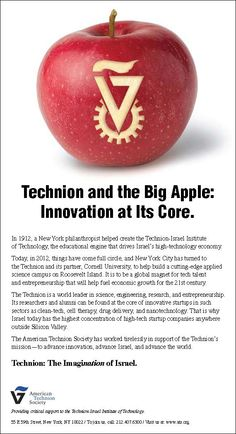 One of our print ads related to the NYC Tech Campus.