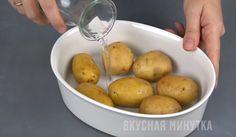 Rezne robíme skoro každú nedeľu, ale toto by nám nenapadlo ani vo sne: Skúste to už zajtra, keď ich budete robiť k obedu!! Pear, Potatoes, Vegetables, Salads, Potato, Vegetable Recipes, Veggies, Bulb