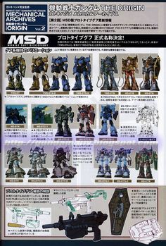 Mobile Suit Gundam The Origin: Mechanical Archives - Image Gallery Robot Art, Robots, ガンダム The Origin, Robot Series, Japanese Robot, Gundam Art, Super Robot, Gundam Model, Mobile Suit