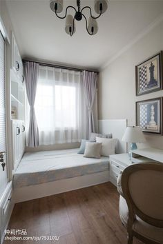 Room Decor With Platfom Bed