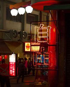 @photosmanahferreira Boa Noite!!! . . . Você quer se sentir no Japão em plena #cidadedagaroa ? Então seus problemas acabaram!!! #vempraliba e me chama pra pra fazer um #tour pelo bairro mais oriental de São Paulo. Vem comigo fazer vários #storys tirar excelentes fotos #selfies fazer fotos criativas fotos reflexos de deixar seus amigos de queixo caídos...E pra fechar ainda voltar pra casa com várias fotos legais e com muitas histórias e muitos #achadosdaliberdade e melhor de tudo.Ainda poder… Paulistano, Town And Country, Beautiful Landscapes, Brazil, Neon Signs, City, Places, Photography, Instagram