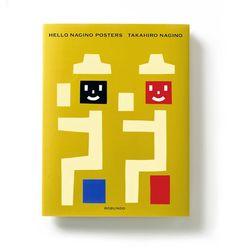 Hello Nagino Posters 2009, Takahiro Nagino
