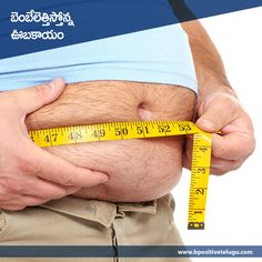 How #Modernlifestyle is leading to obesity? Read about #Obesity and how it can seriously affect your #Health.