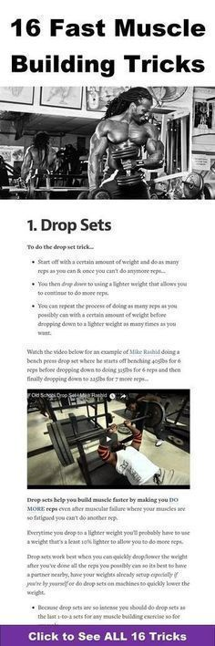 Bodybuilding - 16 fast muscle building workout tricks to build muscle faster even after you've hit a muscle building plateau Men's Health Fitness, Muscle Fitness, Men Health, Men's Fitness, Muscle Food, Muscle Men, Trainer Fitness, Muscle Nutrition, Food Nutrition