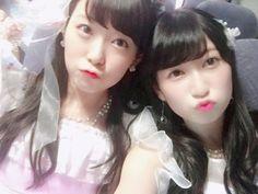 Watanabe Miyuki, Yoshida Akari