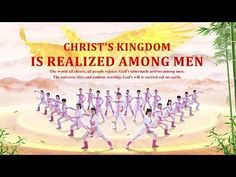 "God Has Come to China | Worship Song | ""Christ's Kingdom Is Realized Among Men"" 