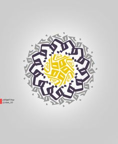 الحروف العربية والفن الرقمي  Calligraphy, Digital Art