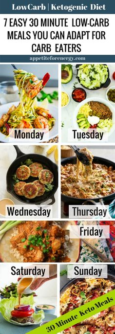 Tired of trying to keep the carb eaters in your home happy, when you follow a low-carb diet? We have you covered with 7, 30 minute meals that can be easily adapted or served to carb eaters. FOLLOW us for more 30 Minute Recipes. PIN & CLICK through to get the recipes! Ketogenic Diet Meal Plan| Keto Diet Recipes| Keto 30 Minute Recipes| Low Carb Family Meals| gluten free recipes| sugar free recipes #lowcarbdiet #ketodiet #lowcarbmealplan #lowcarbrecipes #easyketorecipes via @appetitefornrg