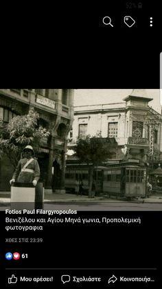 Thessaloniki, Art, Art Background, Kunst, Performing Arts