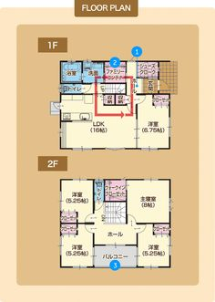 img_2 Good House, House 2, House Plans, I Am Awesome, Floor Plans, Layout, Flooring, How To Plan, Interior