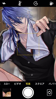 What a hottie 😍 Cool Anime Guys, Handsome Anime Guys, Hot Anime Boy, Anime Boy Zeichnung, Anime Oc, Rap Battle, Manga Boy, Anime Comics, Osaka