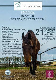 Θεραπευτική ιππασία & Ιπποθεραπεία   νόηση, ετών 15 :) Horses, Books, Movie Posters, Animals, Libros, Animales, Animaux, Book, Film Poster