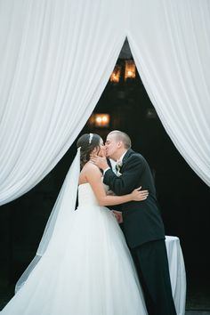 giant curtain ceremony backdrop | Jordan Weiland Photography