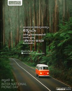 Straight From The Heart, Bead Embroidery Patterns, Malayalam Quotes, Breathe, Qoutes, Picnic, Birds, Day, Life