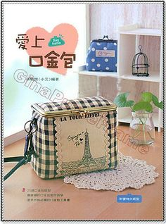 Tutorial Book (I love metal frame purse) Latest 25-new-style metal-frame purses